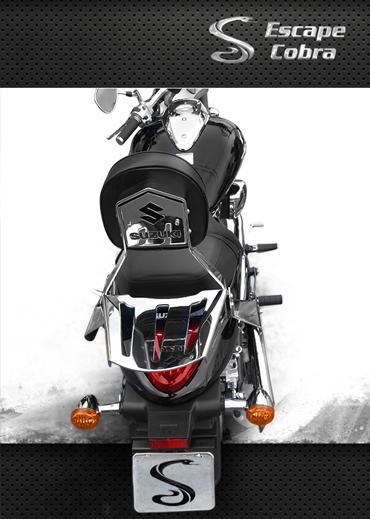 Encosto Sissy-bar destacável Boulevard M-1500 Cromo  - Nova Suzuki Motos e Acessórios