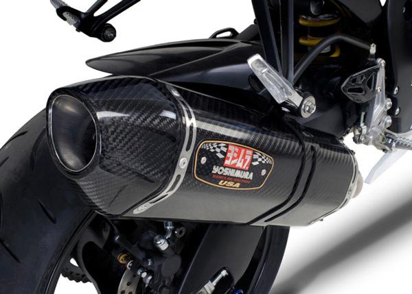 Ponteiras Yoshimura R77 Carbono GSX-R 1000 07 a 10  - Super Bike - Loja Oficial Alpinestars