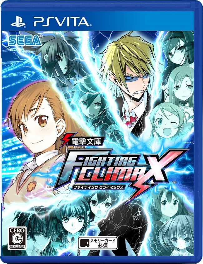 Dengeki Bunko: Fighting Climax - PS Vita  - FastGames - Gamers levados a sério