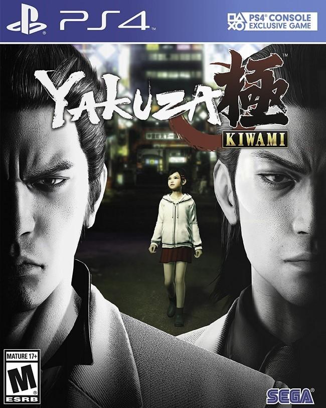 Yakuza Kiwami (Pré-venda) - PS4  - FastGames - Gamers levados a sério