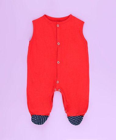 Saida Maternidade Vestido - Tecido Malha - Vermelho - RN
