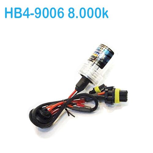 Lâmpada Xenon Reposição 12V 35W Hb4-9006 8000K  - BEST SALE SHOP