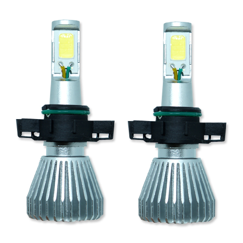 Par Lâmpada Super Led 6400 Lumens 12V 24V 32W Seven Parts H16 6000K  - BEST SALE SHOP