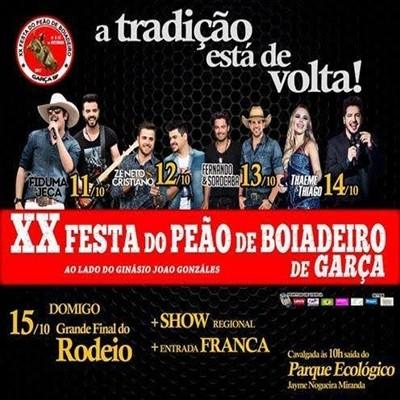 Fiduma & Jeca - XX Festa do Peão de Garça - 11/10/17 - Garça - SP