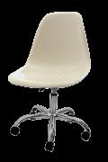 Cadeira Charles Eams DSW Giratória Cromada Concha Polipropileno Branco Off White