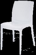 Cadeira Montclair em Polipropileno na cor Branca