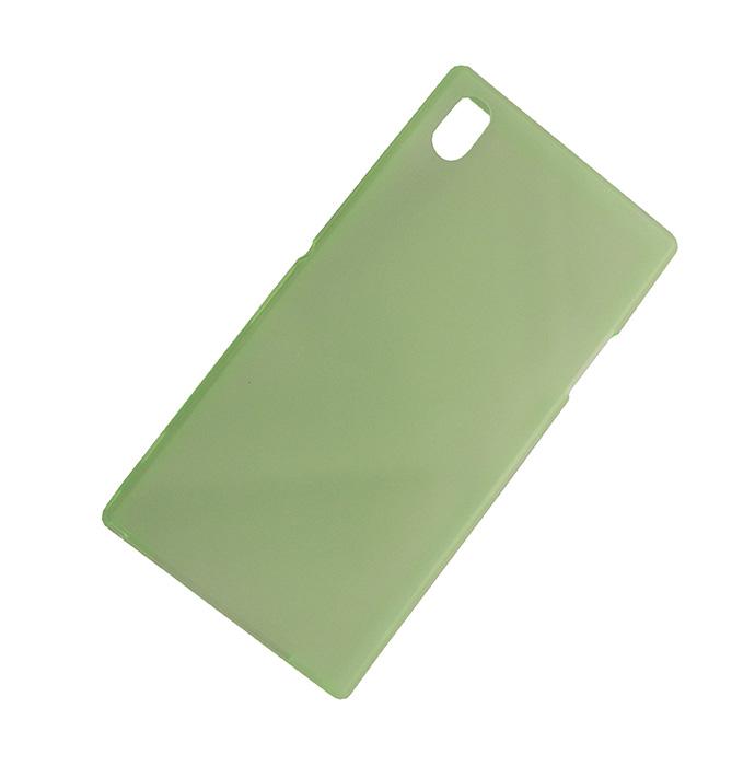 Capa Ultra Slim para Sony Xperia Z1 C6903 C6902 L39h + Película Verde
