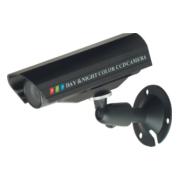 Câmera Tubular CCD Sharp 1/4 420 linhas 3,6mm  prata - JS Soluções em Segurança