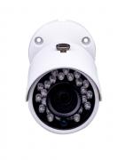 CÂMERA BULLET IP INFRA  INTELBRAS FULL HD 3 MEGAPIXELS + BLC/WDR Web, SIM Plus,iSIC,NVR IP66 30MTS VIP S 3330 G2 - JS Soluções em Segurança