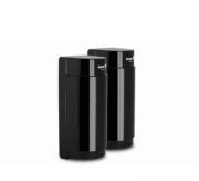 Sensor Ativo Duplo Feixe Intelbras 100mts externo IVA 3100 Digital - JS Soluções em Segurança