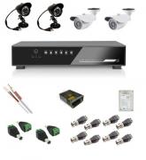 KIT DVR Tribrido 4 CANAIS c/ 2 CAMERA HD 720P +2 CAMERA SONY 600LINHAS EXTERNA C/ HD 500GB - JS Soluções em Segurança