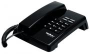 Telefone com fio TC 50 Premium INTELBRAS - JS Soluções em Segurança