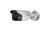 IP Camera 2 Megapixel  3D C/ audio ONVIF (Perfil S e  G) aceita cartão até 128gb c/ software de leitura de placas e relatórios Externa IP 67 DS-2CD4A26FWD-IZ (H) (S) HIKVISION - JS Soluções em Segurança