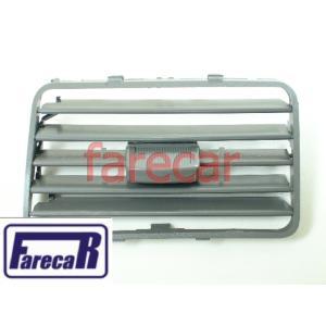 TELA DA GRADE AR DIFUSOR PAINEL GOL 2000... G3 PARATI  - Farecar Comercio