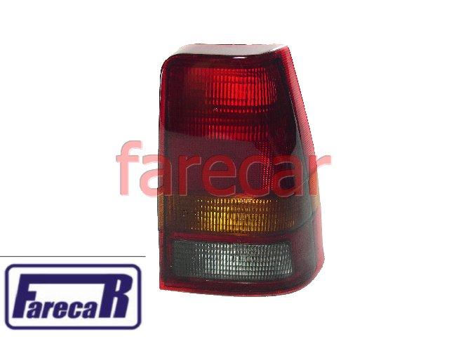 Lanterna Traseira Kadett 1989 a 1998 Fume Nova  - Farecar Comercio