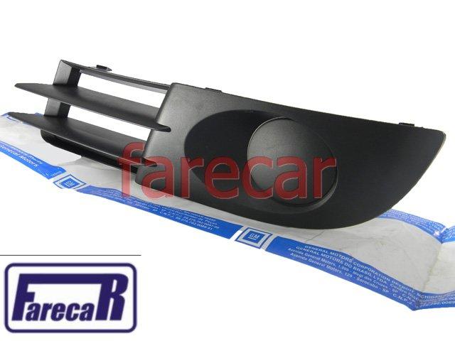 MOLDURA ACABAMENTO EXTERNO FAROL DE MILHA 93374063  - Farecar Comercio