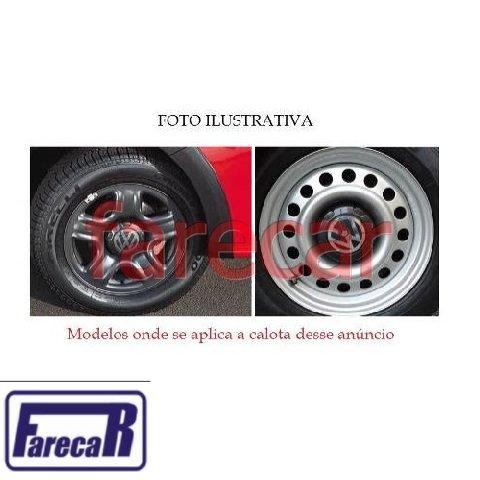 Calota Centro Miolo De Roda Vw Saveiro G5 Tropper Prata  - Farecar Comercio