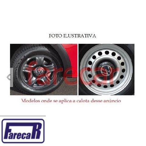 Jg Calota Centro Miolo De Roda Vw Saveiro G5 Tropper Grafite  - Farecar Comercio