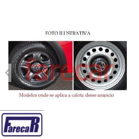 Jg Calota Centro Miolo De Roda Vw Saveiro G5 Tropper Prata  - Farecar Comercio