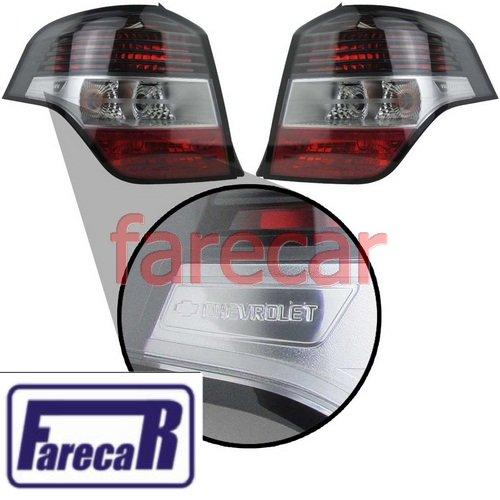 Par lanterna traseira Black Fume Original Gm Agile 2009 2010 2011 2012 2013 2014 2015 2016 09 10 11 12 13 14 15 16  - Farecar Comercio