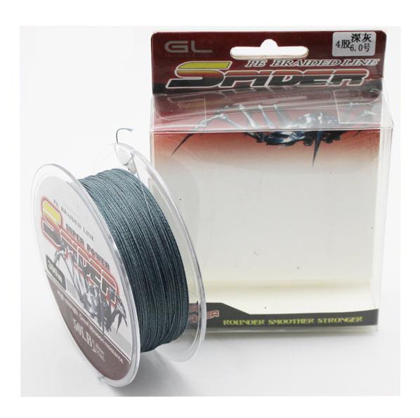 Linha Multifilamento Spider 50 Lb 0,40mm 300 Metros  - Casafaz
