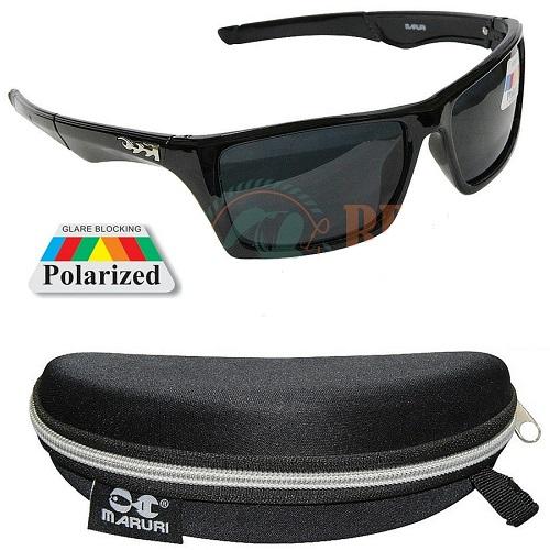 Óculos Polarizado Maruri 100% Proteção Uv + Case