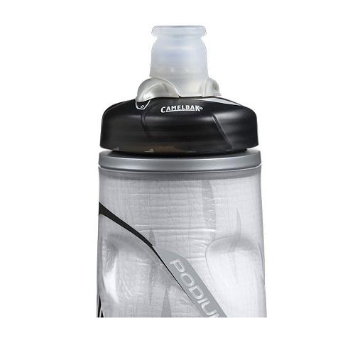 Garrafa Podium Chill 0,610L Branco e Preto Camelbak  - Casafaz
