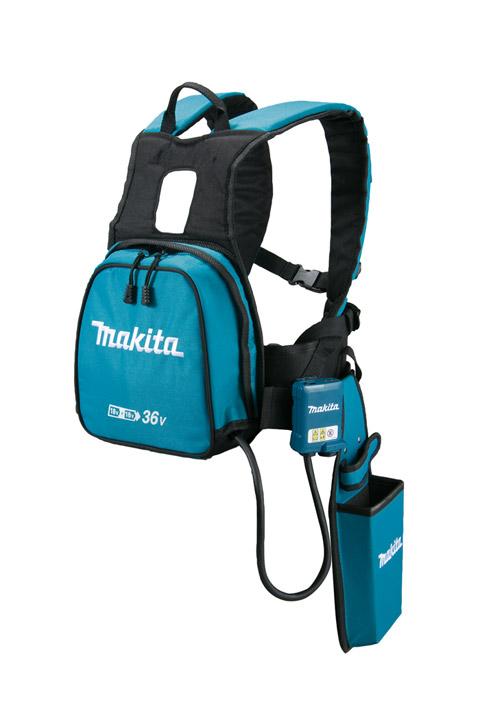 Tesoura de Poda à Bateria DUP361RM2 - Makita  - COLAR