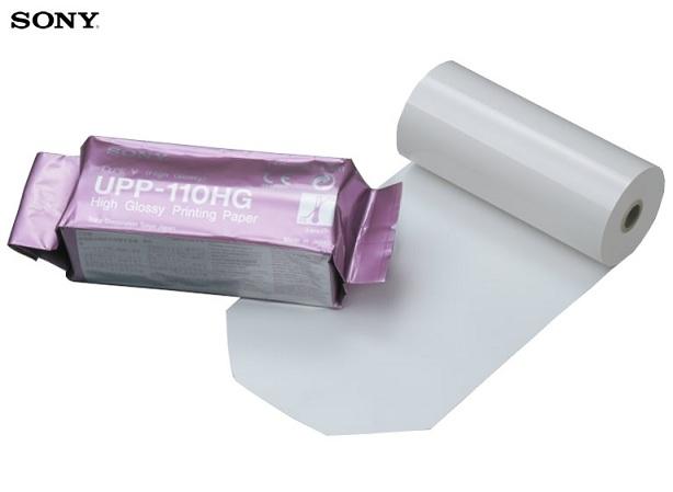 Papel Termo Sensível para Impressora de Video UPP 110HG - Sony  - Shopping Prosaúde