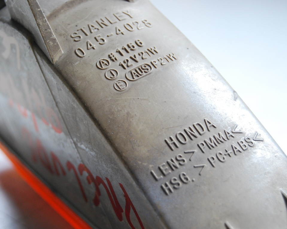 Lanterna Dianteira Pisca Honda Prelude 92 a 96  - Amd Auto Peças