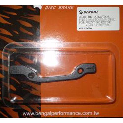 Adaptador Freio Disco U1 BENGAL Diant160mm Tras140mm