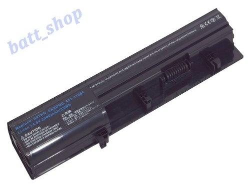 Bateria Para Dell Vostro 3300 Series 4 Cel 2200ma Grnx5 - EASY HELP NOTE