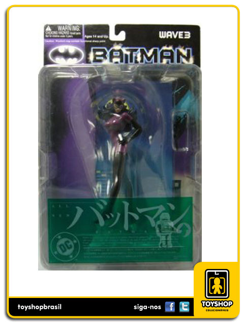 Batman Wave 3: Catwoman - Yamato