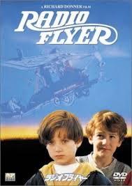 Radio Flyer (1992) - dublado  - FILMES RAROS EM DVD