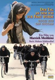 O Dia em Que Me Tornei Mulher  - FILMES RAROS EM DVD