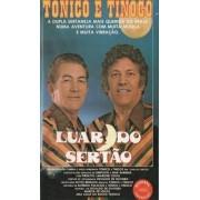 LUAR DO SERTÃO - 1971 com Tonico e Tinoco