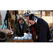 Um Ato De Caridade (Modest Reception Paziraie Sadeh) 2012