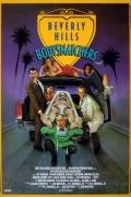 LADRÕES DE DEFUNTOS DE BEVERLY HILLS (1989)  - FILMES RAROS EM DVD