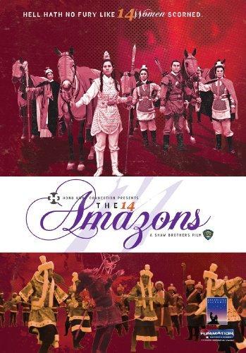 AS 14 AMAZONAS (1972)  - FILMES RAROS EM DVD