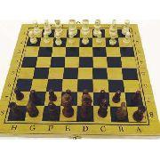 Jogo Xadrez Luxo 34x34cm Estojo Madeira Com Marcação
