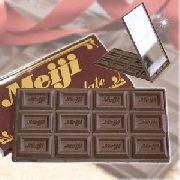 Espelho De Bolsa Barra De Chocolate Ao Leite