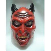 Mascara Diabo Capeta Festa Fantasia Haloween Terror