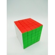 - Cubo Mágico 5x5x5 Magic Cube Profissional Interativo Jht346