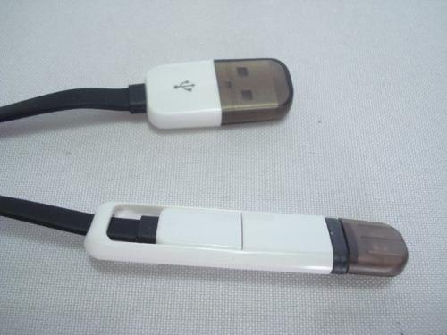 Cabo Dados Duplo Samsung S3 S4 S5 V8 Sync Micro  - PRESENTEPRESENTE