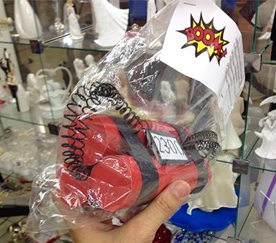 Bomba de Casamento - Dinamite