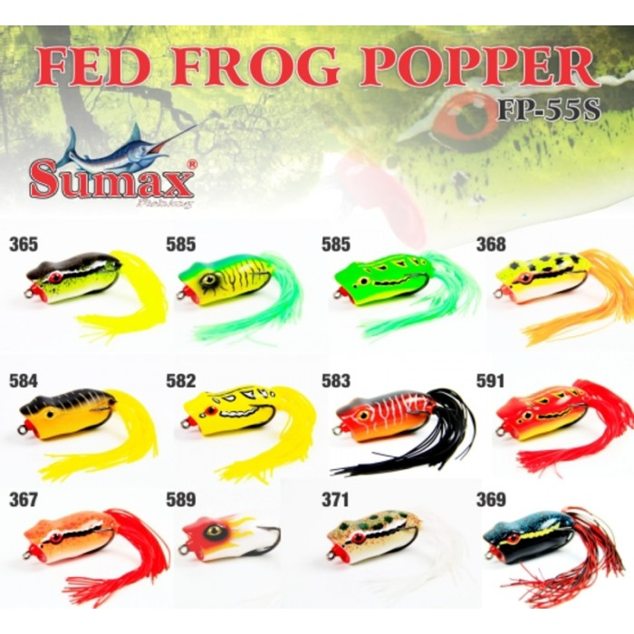 Isca Sumax Fed Frog Popper FP-55S  - MGPesca