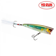 Isca artificial Yo-Zuri 3DB Popper 75 - R1101