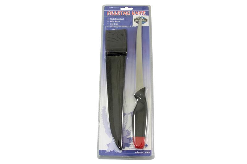 Faca Fileteira Flutuante - Arsenal da Pesca - Lamina 20 cm  - MGPesca