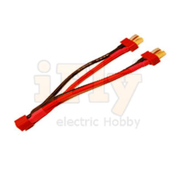 Cabo Adaptador EMAX Deans duas Baterias em Paralelo 14awg  - iFly Electric Hobby