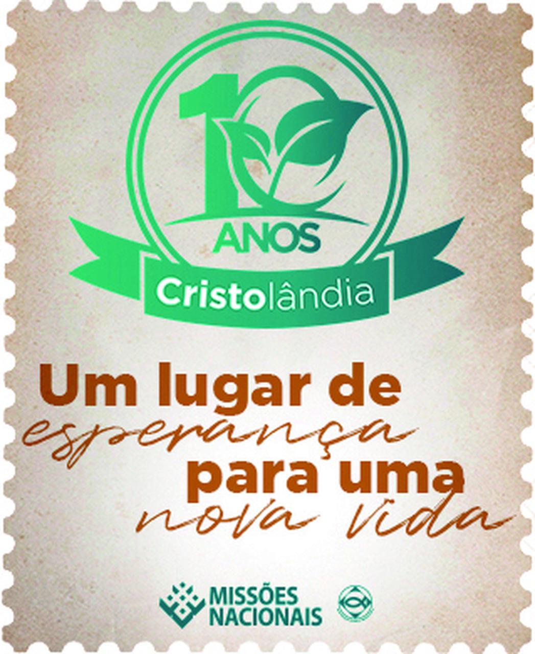 Selo Comemorativo 10 anos Cristolândia - (Cartela com 12 unidades)